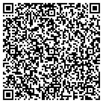 QR-код с контактной информацией организации ВАРИАНТ-ТУР