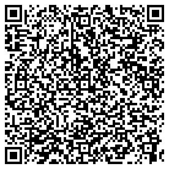 QR-код с контактной информацией организации СВ ТРЕВЕЛ СЕРВИС