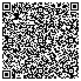 QR-код с контактной информацией организации ИНДУСТРИАЛ-ТЕХНИК, ООО