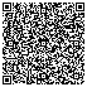 QR-код с контактной информацией организации АЛЯСКА, ЗАВОД