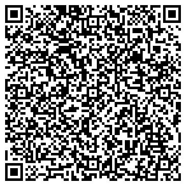 QR-код с контактной информацией организации СЕРА, РОЗДОЛЬСКОЕ ГОРНО-ХИМИЧЕСКОЕ ГП