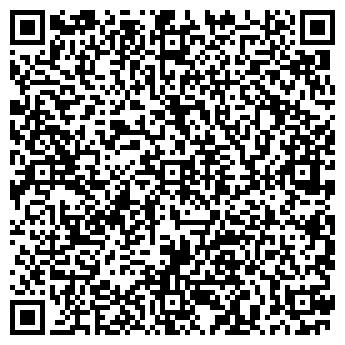 QR-код с контактной информацией организации ХОЛОДИЛЬНИК.РУ