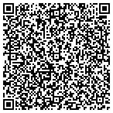 QR-код с контактной информацией организации ООО Рострейд