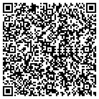 QR-код с контактной информацией организации ООО Вест-Снаб