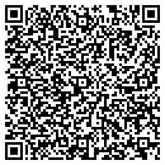 QR-код с контактной информацией организации ЖКУ №826
