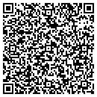 QR-код с контактной информацией организации АБДЫШ-АТА
