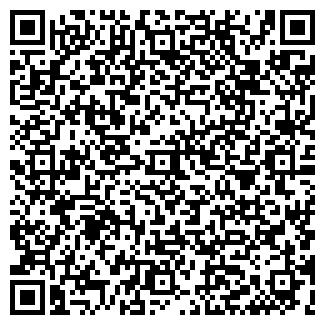 QR-код с контактной информацией организации КАМИНЫ ЮГ