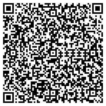 QR-код с контактной информацией организации DREAM HOUSE