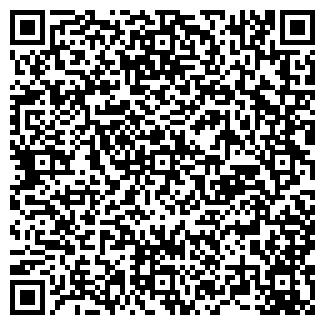 QR-код с контактной информацией организации OZON