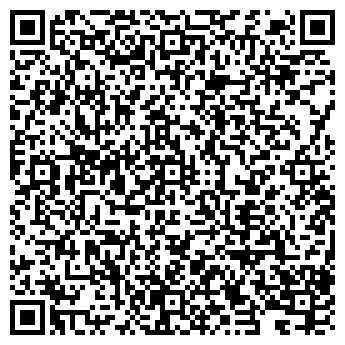 QR-код с контактной информацией организации ФЛП ПЫШНОГУБ В.В.