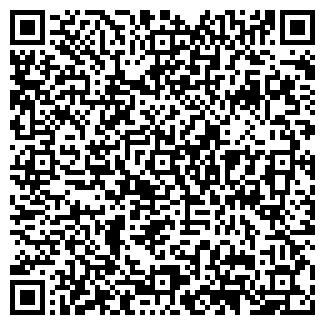 QR-код с контактной информацией организации АГРОТЕК