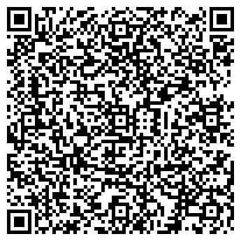 QR-код с контактной информацией организации ТВЕРДОЕ ТОПЛИВО