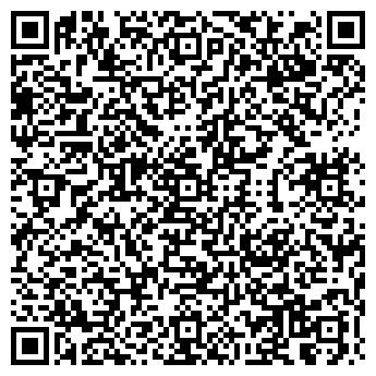 QR-код с контактной информацией организации ФЛАУЕРС ФОРЕВЕР