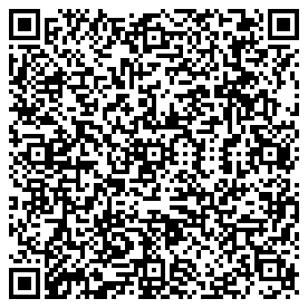 QR-код с контактной информацией организации ШКОЛА № 1249