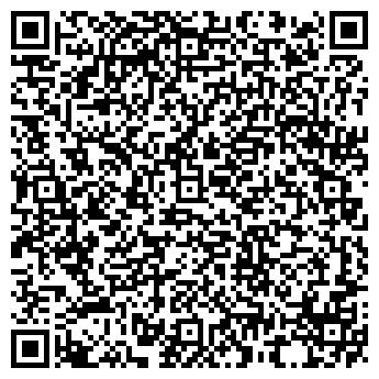 QR-код с контактной информацией организации УКРПОЛИПЛАСТ