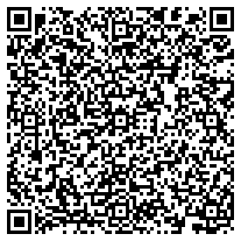 QR-код с контактной информацией организации НЕМИРОВРЕМСТРОЙ, ООО