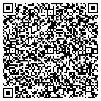QR-код с контактной информацией организации ВИКТОРИЯ, СДЮШОР № 73