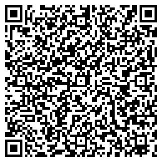 QR-код с контактной информацией организации ТИАРА, ООО
