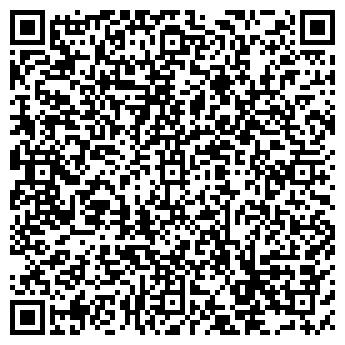 QR-код с контактной информацией организации Бим