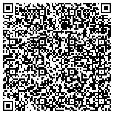 QR-код с контактной информацией организации СЛАВУТИЧ-СЕРВИС, НЕМИРОВСКОЕ ТЕХНОТОРГОВОЕ ПРЕДПРИЯТИЕ, ООО