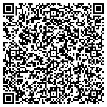 QR-код с контактной информацией организации МИРОВ, АГРОФИРМА, ЗАО