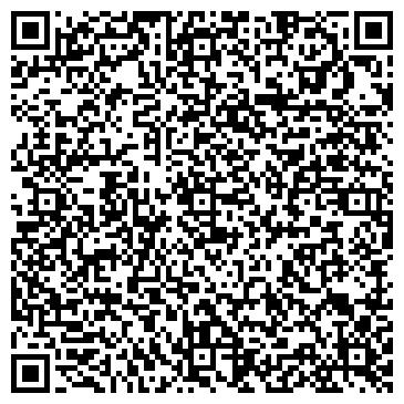 QR-код с контактной информацией организации Люди в черном