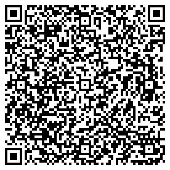 QR-код с контактной информацией организации ПРОСТОР ОПТИМА