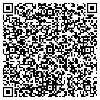 QR-код с контактной информацией организации ЯКИТОРИЯ
