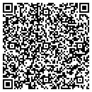 QR-код с контактной информацией организации СИВЕРФУД, ООО
