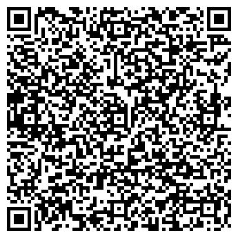 QR-код с контактной информацией организации СЕДЬМОЙ ЭЛЕМЕНТ