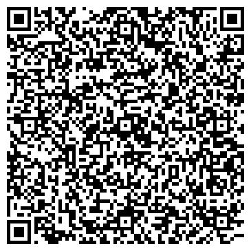 QR-код с контактной информацией организации ООО Карго-Линк