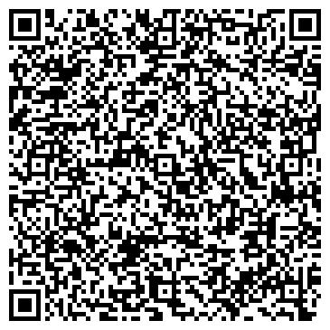 """QR-код с контактной информацией организации """"Три стихии"""" (Закрыт)"""