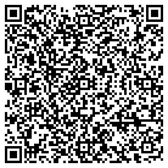 QR-код с контактной информацией организации ДЕСНЯНКА, ФАБРИКА, ООО