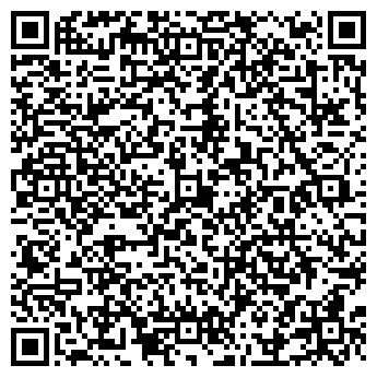 """QR-код с контактной информацией организации """"Ацатун"""""""