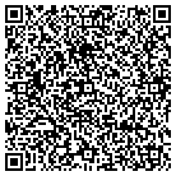 QR-код с контактной информацией организации ПРОГРЕСС, НПК, ГП