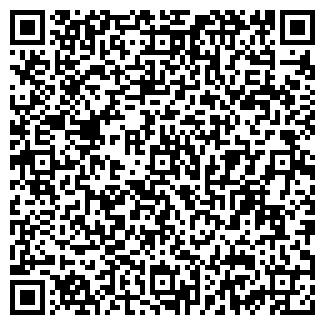 QR-код с контактной информацией организации У АДАМА