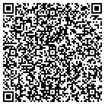 QR-код с контактной информацией организации СТИЛЬ-НО