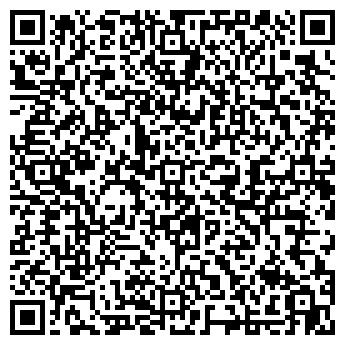 QR-код с контактной информацией организации ЭММАНУИЛ, ЧП
