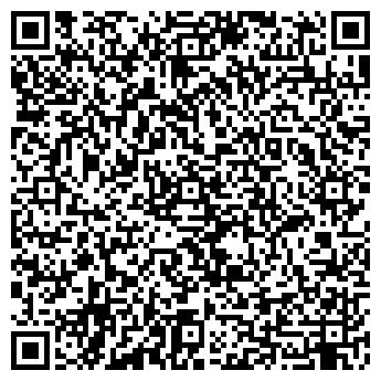 QR-код с контактной информацией организации Аварийная газовая служба