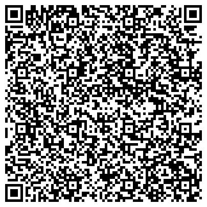 QR-код с контактной информацией организации МУРОВАНОКУРИЛОВЕЦКИЙ МОЛОЧНЫЙ ЗАВОД, ФИЛИАЛ ОАО ВИННИЦАМОЛОКО
