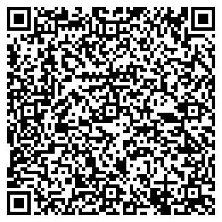 QR-код с контактной информацией организации ВЕСТЬ