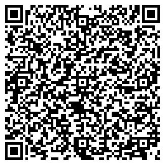 QR-код с контактной информацией организации СЕЛЕНА-Н