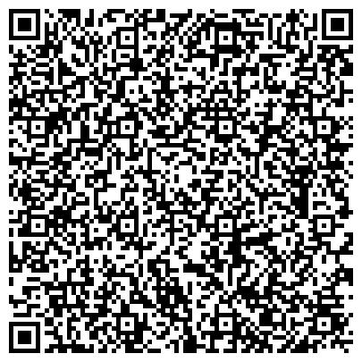 QR-код с контактной информацией организации МУКАЧЕВСКИЙ ЗАВОД КОМПЛЕКТНЫХ ЛАБОРАТОРИЙ, ОАО (ВРЕМЕННО НЕ РАБОТАЕТ)