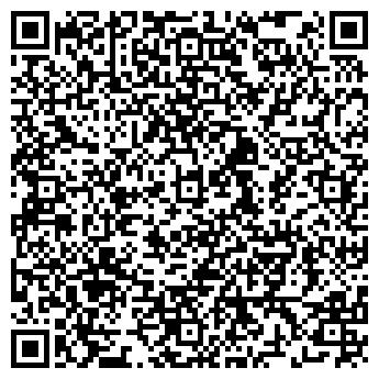 QR-код с контактной информацией организации ЭНО-МЕБЕЛЬ ЛТД, ООО