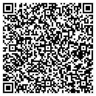 QR-код с контактной информацией организации СМОК