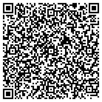 QR-код с контактной информацией организации УПРАВА РАЙОНА СОКОЛ