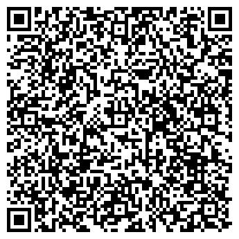 QR-код с контактной информацией организации ЭДЕЛЬВЕЙС-ЛЕГО, ООО