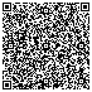 QR-код с контактной информацией организации МУКАЧЕВСКИЙ РЕМОНТНО-МЕХАНИЧЕСКИЙ ЗАВОД, ЗАО