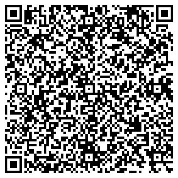 QR-код с контактной информацией организации МОНАСТЫРИЩЕНСКИЙ КОТЕЛЬНИЙ ЗАВОД, ЗАО