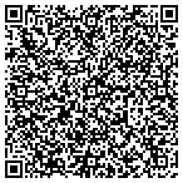 QR-код с контактной информацией организации ГОРОДСКАЯ ПОЛИКЛИНИКА № 44